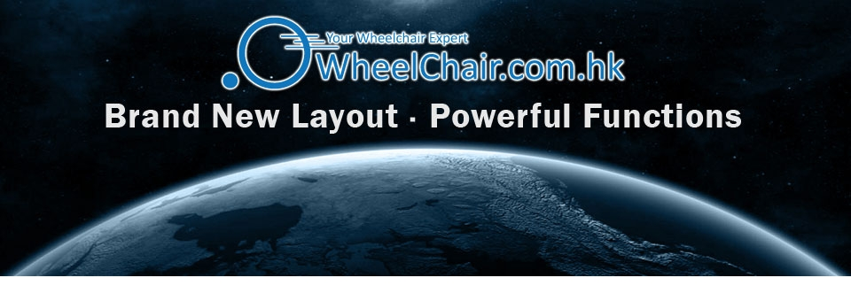 WheelChair.com.hk Brand New Layout Powerful Functions
