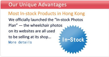 Our Unique Advantages. Most In-stock Products in Hong Kong. We officially launched the in-stock photos plan - the wheelchair photos on its websites are all used to be selling ar its shop...