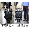 can propell easily after folding the wheelchair