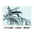 腳踏可打開,方便他人協助轉換位置