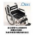 座位鬆緊可調較,配合不同使用者的體型,提高舒適度