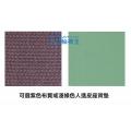 可選紫色布質/淺綠色人造皮座背墊
