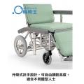 升降式扶手設計,可自由調較高度,適合不同體型人士