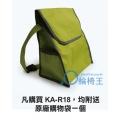 凡購買KA-R18,均附送原廠購物袋一個