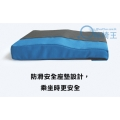 防滑安全座墊設計,乘坐時更安全