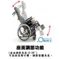 座面調節功能:可調節0-20度,保持姿勢不變,調節整體角度