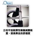 立柱中加裝彈性橡腦減震裝置,提高乘坐的舒適度