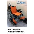 腳踏﹑扶手可打開,方便過床及轉換椅子