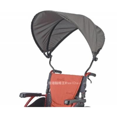 Oasis Wheelchair Sunshade