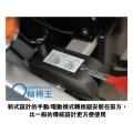 新式設計的手動/電動模式轉換器安裝在前方,比一般的傳統設計更方便使用