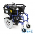 folded powered wheelchair photo
