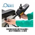 控制器的安裝位置可自由調較,適合不同體型人士使用