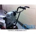 可加HKD1,300配置後推式扶手,方便照顧人士