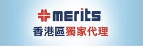 MERITS Hong Kong Sole Agent