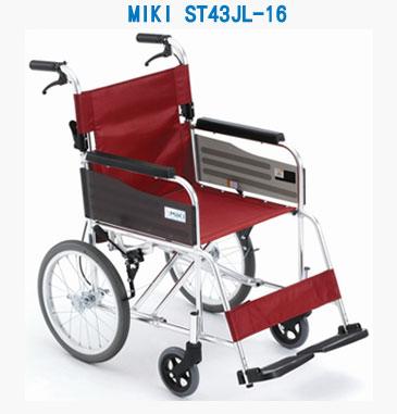 MIKI ST43JL-16