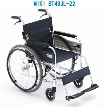 Miki ST43JL-22